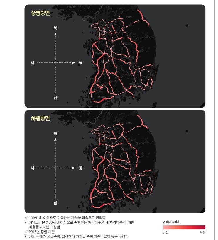 과속이 많은 고속도로 구간은 어디일까요